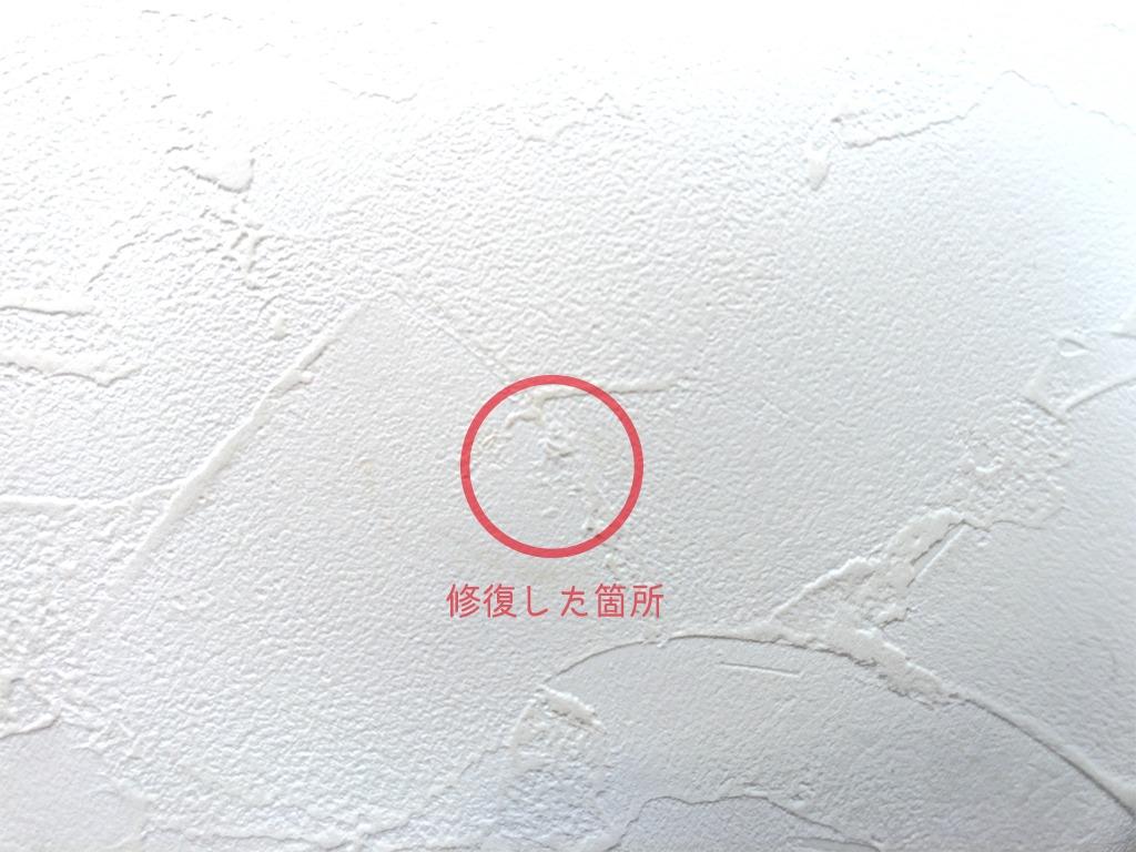 目立たないように画鋲で残った壁の穴を埋める方法